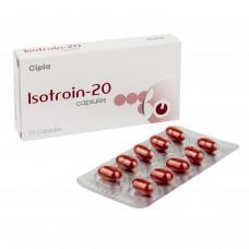 イソトロイン20mg(イソトレチノイン10錠)