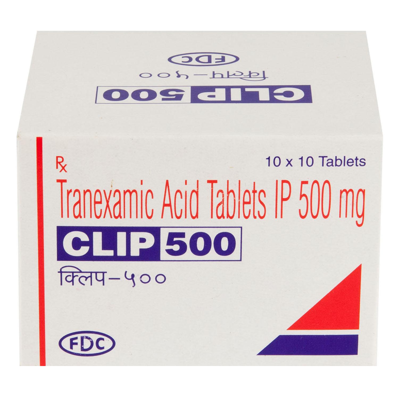 トラネキサム酸錠500mg通販 飲...