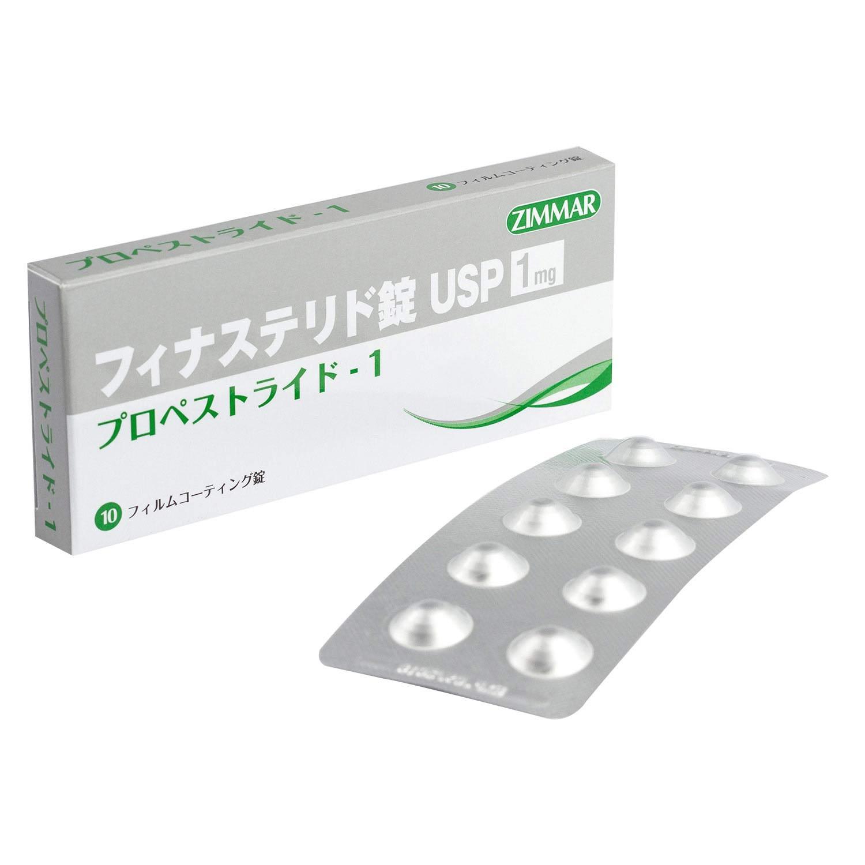 フィナステリド錠(プロペシアジェネリック)10錠