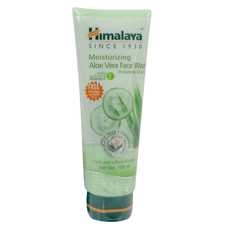 アロエヴェラ保湿洗顔料(乾燥肌)