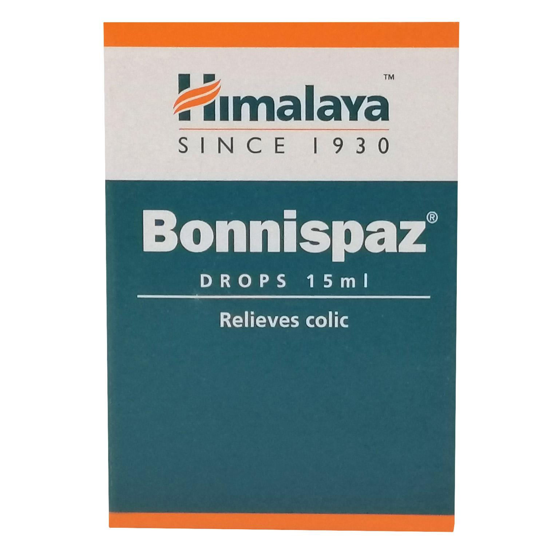 ボニスパズシロップ(胃腸・消化不良)