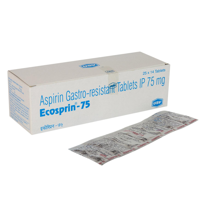 アスピリンジェネリック(エスコスピリン)75mg