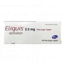 エリキュース2.5mg