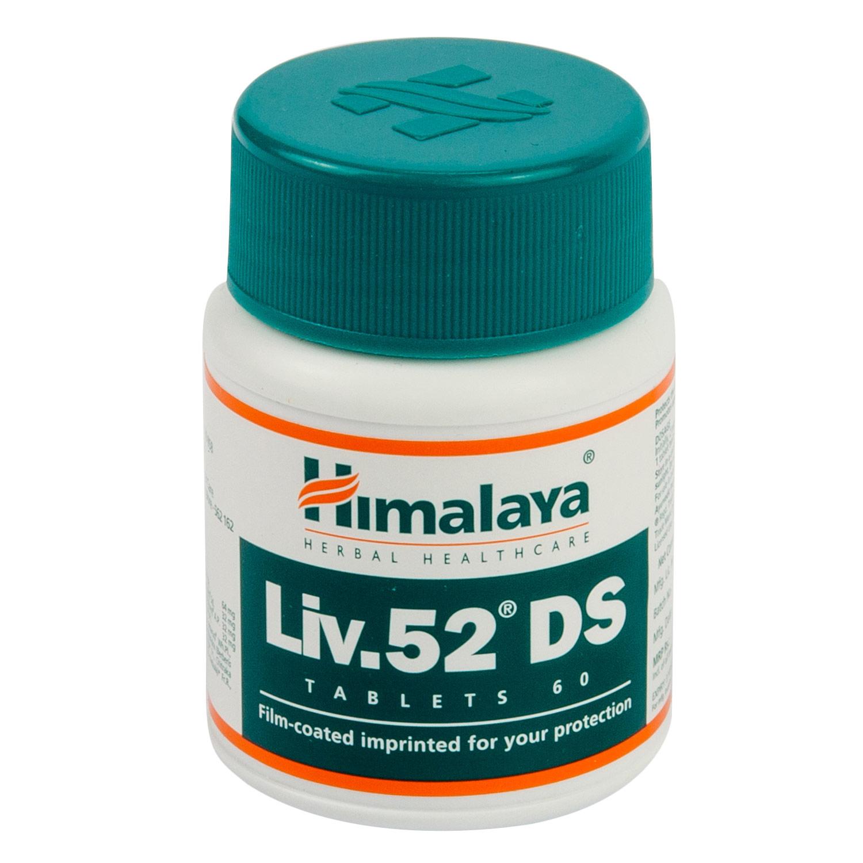 【ヒマラヤ】Liv52DS(肝機能強化)