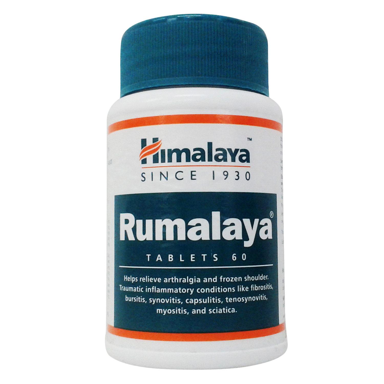 ルマラヤ錠|ヒマラヤ