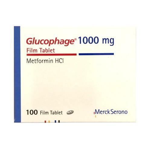 グルコファージ(メトホルミン)1000mg