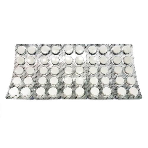 グリコメット(塩酸メトホルミン)500mg