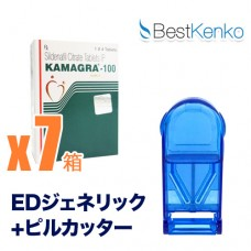 【便利セット】カマグラゴールド7箱+ピルカッター
