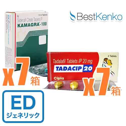 【EDジェネリック人気コンビ】カマグラゴールド7箱+タダシップ7箱セット