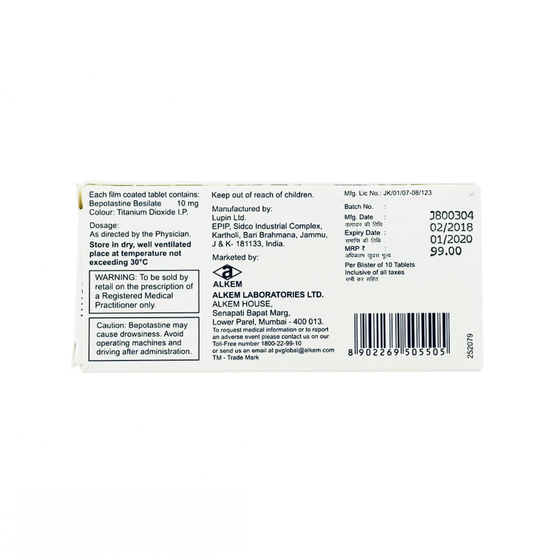 10mg タリオン 錠 ベポタスチン:タリオン