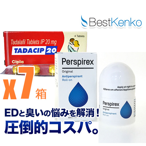 【ED+ワキ汗・臭いケア】タダシップ7箱+パースピレックス・ロールパック