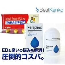 【ED+ワキ汗・臭いケア】タダシップ+パースピレックス・ロールパック