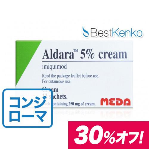 【30%オフ】ベセルナクリーム(アルダラ)