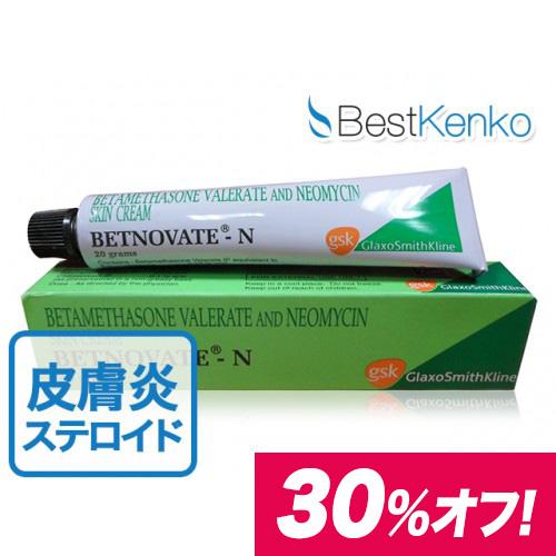 【30%オフ】ベトネベートNクリーム