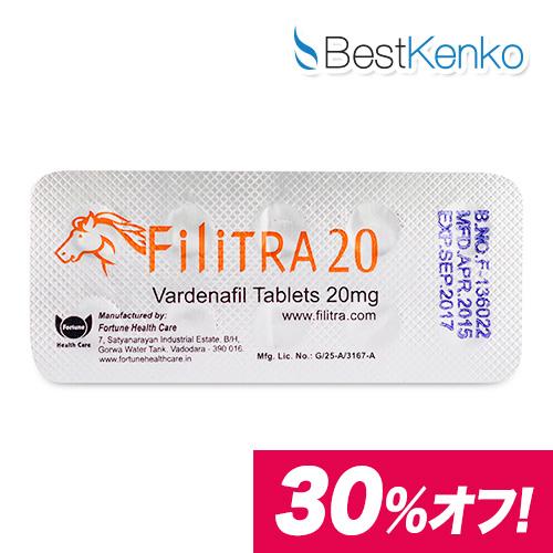 【30%オフ】フィリトラ(レビトラジェネリック)20mg