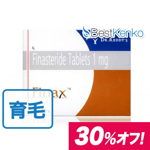 【30%オフ】フィナックス1mg30錠