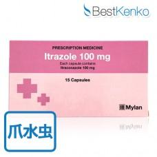 イトラコナゾール100mg15錠