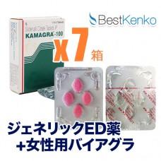 【恋人セット】 カマグラゴールド7箱+ラブグラ1箱セット