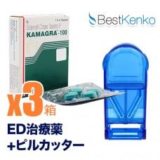 【便利セット】カマグラゴールド3箱+ピルカッター