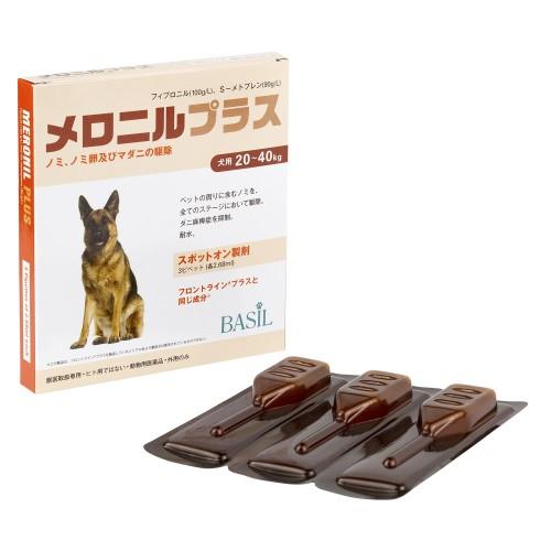 【おまけ】メロニルプラス大型犬用