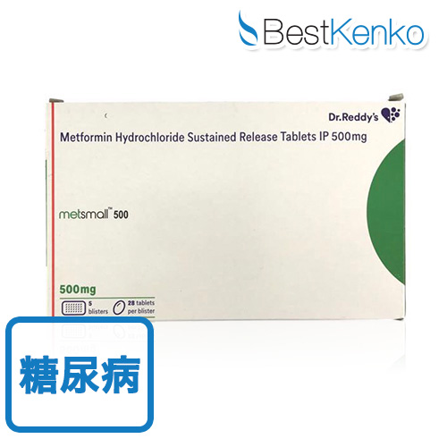 メトスモール(塩酸メトホルミンSR)500mg 28錠