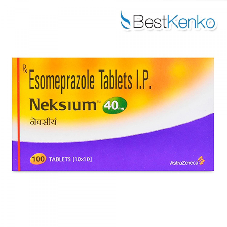 ネキシウム(エソメプラゾール)40mg通販|胃潰瘍治療薬|薬通販のベスト ...