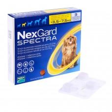 ネクスガードスペクトラ(小型犬用3.5~7.5kg未満)