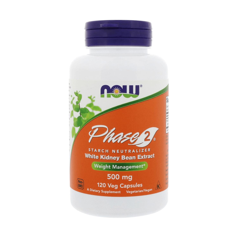 フェーズ2(120錠)糖質ブロックサプリメント