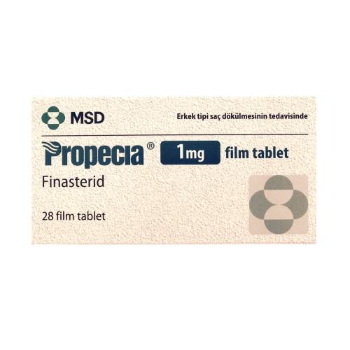 プロペシア(フィナステリド1mg)28錠(消費期限2018年1月31日まで)