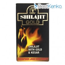 シラジット・ゴールド+サフラン10粒