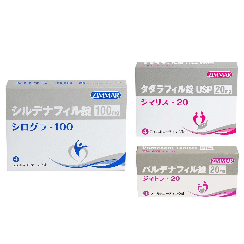 日本語パケ人気EDジェネリック3種セット