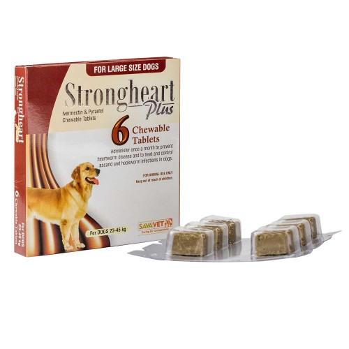 【おまけ】ストロングハートチュアブル大型犬用