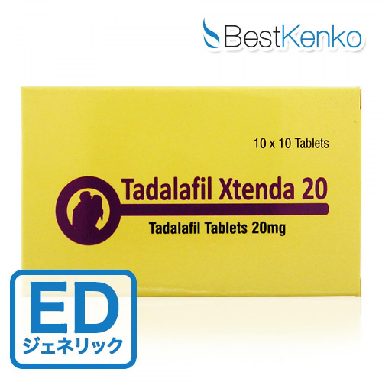 タダラフィル・エクステンダ(シアリスジェネリック)20mg10錠