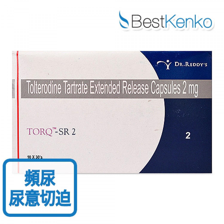トルクSR(酒石酸トルテロジン)2mg