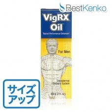 VigRXオイル60ml