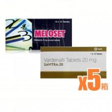 【ED+快眠ケア】レビトラジェネリック・サビトラ(SAVITRA)5箱+メラトニン