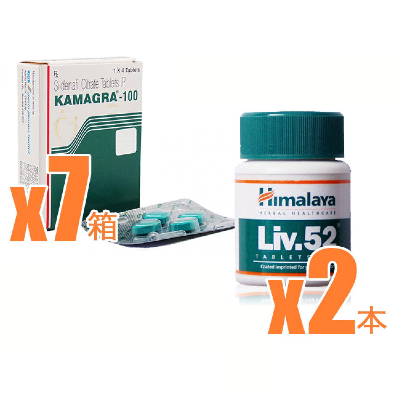 【ED+肝機能ケア】カマグラゴールド7箱+ヒマラヤLIV52(肝臓ケア)2箱パック