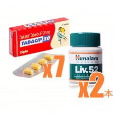 【ED+肝機能ケア】タダシップ20mg7箱+ヒマラヤLIV52(肝臓ケア)2箱パック