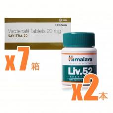 【ED+肝機能ケア】レビトラジェネリック・サビトラ(SAVITRA)20mg7箱パック+ヒマラヤLIV52(肝臓ケア)2箱パック