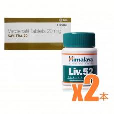 【ED+肝機能ケア】レビトラジェネリック・サビトラ(SAVITRA)20mg+ヒマラヤLIV52(肝臓ケア)2箱パック
