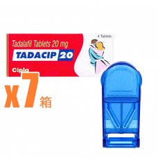 【便利セット】タダシップ7箱+ピルカッター