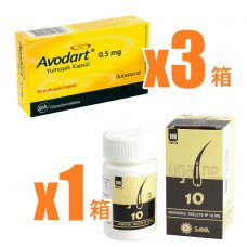 【AGA処方薬セット】アボダート+ミノキシジルタブレット(3ヶ月分)