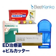1番人気ED治療薬ジェネリック3種スペシャルセット+ピルカッター 【便利】