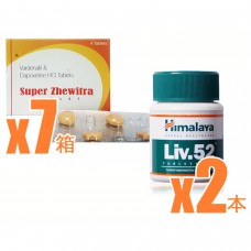 【ED・早漏+肝機能ケア】スーパージェビトラ7箱パック+ヒマラヤLIV52(肝臓ケア)2箱パック