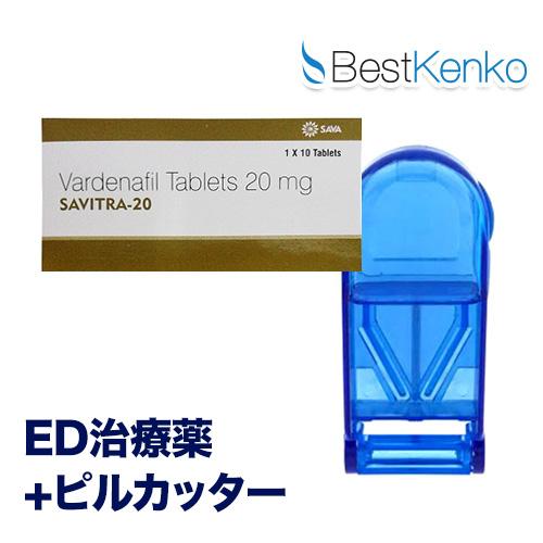 【便利セット】サビトラ1箱+ピルカッター