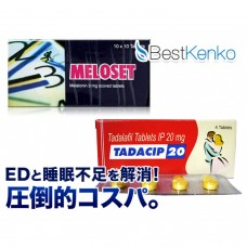 【ED+快眠ケア】タダシップ+メラトニン