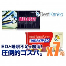 【ED+快眠ケア】タダシップ7箱+メラトニン