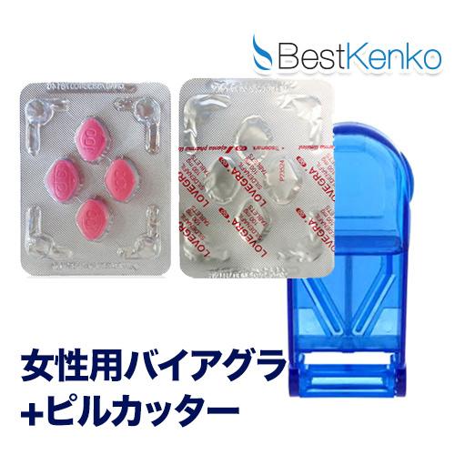 【便利セット】ラブグラ1箱+ピルカッター