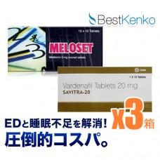 【ED+快眠ケア】レビトラジェネリック・サビトラ(SAVITRA)3箱+メラトニン