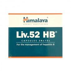 【ヒマラヤ】Liv52HB(慢性肝炎)